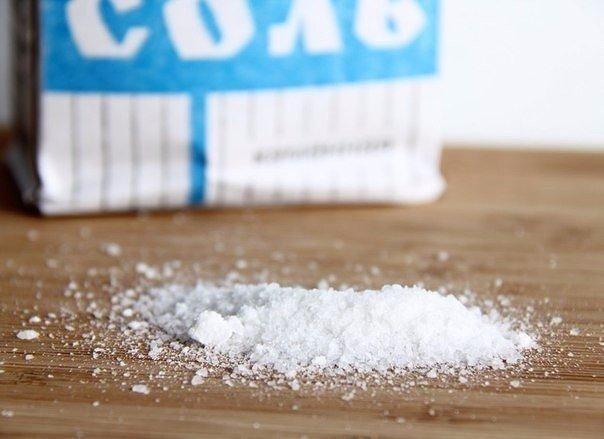 Лекарство под рукой — поваренная соль